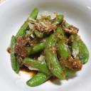 スナップ豌豆のおかか和え(時短料理)