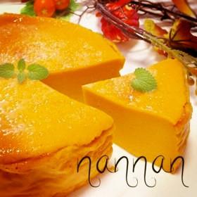 ミキサーで♡滑らか〜かぼちゃケーキ♪