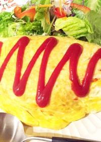 ギャル曽根の野菜たっぷりオムライス