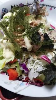 サラダ丼 海ぶどうのせの写真