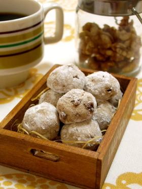黒糖胡桃のボールクッキー