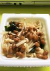 簡単・納豆に混ぜ混ぜ。