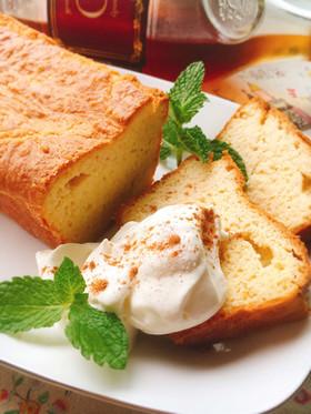 お砂糖なし粉なしブランデーケーキ