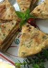 ウズベキスタン♡サッとできる簡単ねぎパン