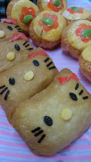キティちゃんのおいなりさんの写真
