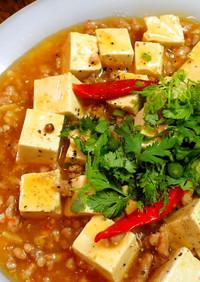 ハリッサで麻婆豆腐
