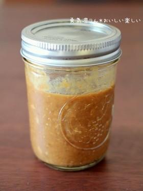 絶品万能調味料 酢生姜と酢しょうがみそ