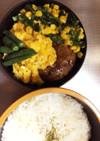 【お弁当】かんたんロコモコ丼