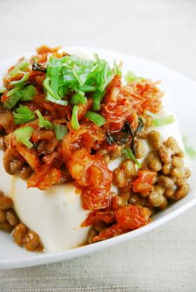 美腸・美肌♡キムチ納豆やっこ豆腐