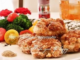 ピリッと花椒塩de本格☆鶏のから揚げ