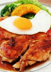 鶏むね肉で簡単ヘルシー♡照り焼きチキン
