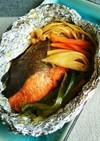 鮭のホイル焼き~バターカレー風味~