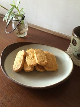 袋で簡単☆ザクザク食感のにんじんクッキー