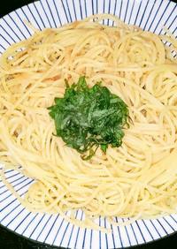 お店の味☆簡単たらこスパゲティ