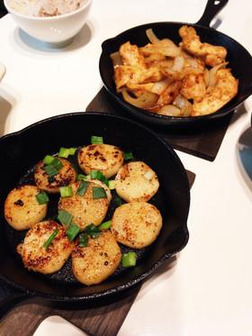 【ニトスキ】山芋のステーキ キャンプ飯