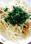 鶏皮ともやしのニンニクポン酢炒め(節約)
