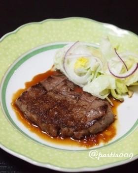 酢玉ねぎ入りタレで食べる☆ステーキ☆