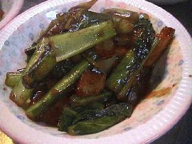 小松菜とさつま揚げの味噌炒め