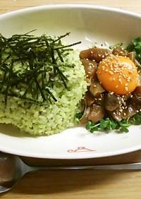 アボカドとチアシードご飯×ポン酢漬カツオ