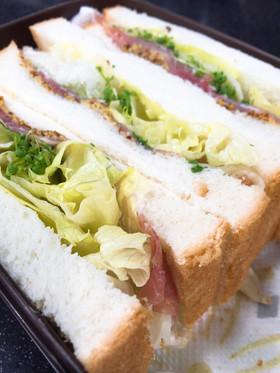 *生ハムとレタスのサンドイッチ*