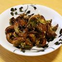 【節約レシピ】そら豆薄皮カリカリスナック