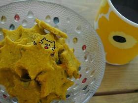 生おからtoかぼちゃdeクッキー