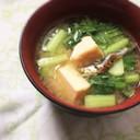 小松菜と絹揚げの味噌汁