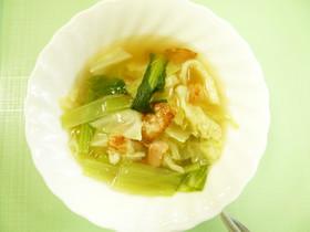 小松菜と春キャベツのコンソメスープ