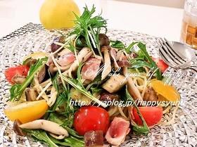 水菜となすのピリッとゆず胡椒☆冷製パスタ