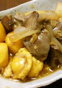 鶏レバーとキンカンの甘辛煮。