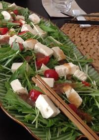 水菜と豆腐の梅ドレッシングサラダ