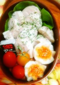 糖質オフ弁当☆鶏ハム(ハーブソルト)
