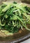 簡単☆叙々苑ドレッシングで水菜のナムル