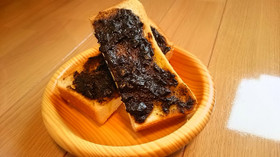 薫の黒にんにくトースト