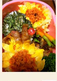 鮭フレーク・マッシュポテト・卵ひまわり