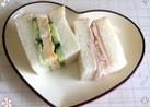 ハムサンドイッチ〜(o˘◡˘o)♡