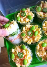 傷む心配軽減!海鮮未使用カップちらし寿司