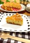ほんのり梅香るチーズケーキ
