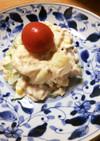 ジャガイモ1個で☆ツナ入りポテトサラダ