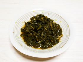 ほろ甘苦いフキの葉の煮物☆しっとり佃煮