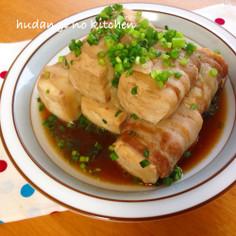 節約!*豚バラ巻き巻き肉豆腐*