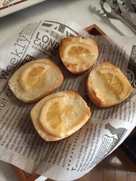 レモン酢のレモンを使ったレモントースト♡