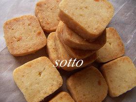 濃&簡単シンプル♥チーズ♥チーズクッキー