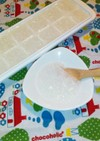 炊飯器で☆7倍粥(離乳食中期)