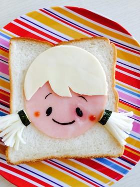 女の子の朝食パン♡