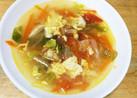 あり合わせ野菜のトマトスープ