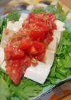 梅トマトソースがけ・豆腐のサラダ♪