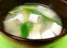 *豆腐とねぎのみそ汁*