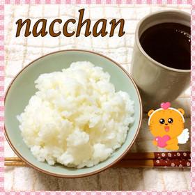ダイエットに…簡単 モチモチ寒天・ご飯♡