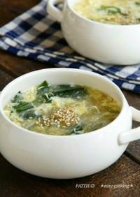 ☆簡単☆ふわふわ卵とワカメの春雨スープ